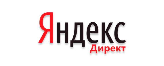 Промокоды Яндекс Директ